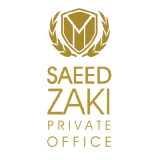 The Private Office of His Excellency Saeed ZAKI