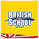 British School Group -